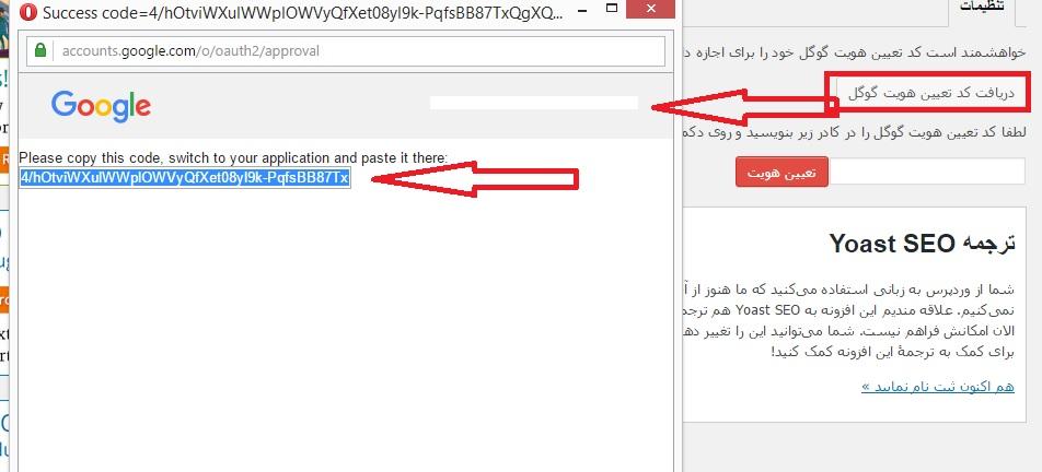 google code hamyarwp
