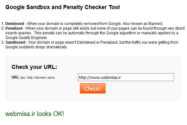 Google Sandbox and Penalty Checker Tool